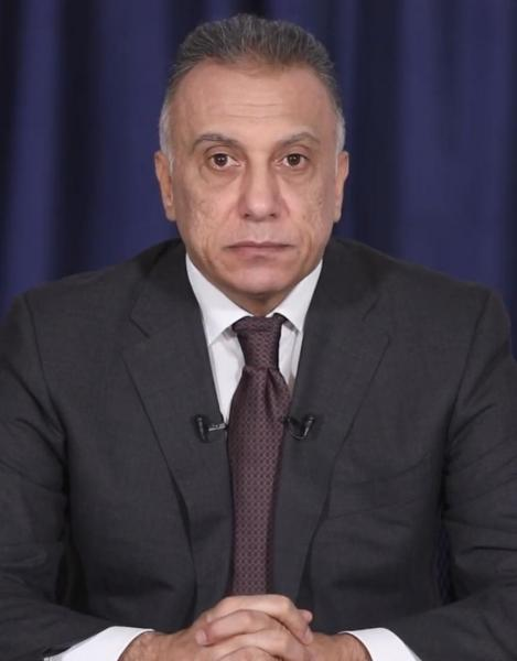 Mustafa al kadhimi cropped